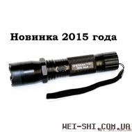 Электрошокер Шерхан 1101 Корея *POLICE* 3000 Watt Оригинал 2015