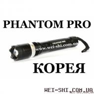 Фонарь Электрошокер Phantom Фантом Pro оригинал Корея 2016