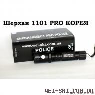 Электрошокер Шерхан 1101 Pro Police Корея Модель 2016 оригинал