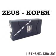 Электрошокер ZEUS 3 (ЗЕУС оригинал ) Корея модель 2016