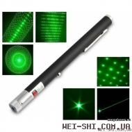 """Зеленая лазерная указка + 5 насадок """"звездное небо"""""""