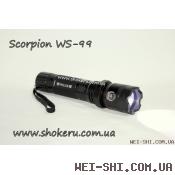 Электрошокер Scorpion (Скорпион) WS-99 Plus *POLICE*