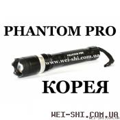 Фонарь Электрошокер Phantom Фантом Pro оригинал Корея 2019