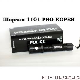 шокер Sherhan 1101 купить корейский оригинальный электрошокер фонарь в Киеве