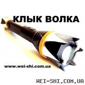 Электрошокер 007 Wolf Tooth (Клык Волка) оригинал
