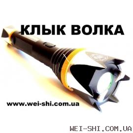 Электрошокер 007 Клык Волка