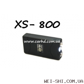шокер XS-800 Taser  оригинал купить
