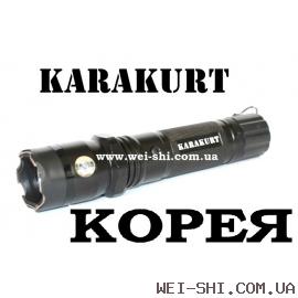 шокер фонарь  Karakurt корея